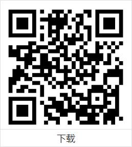 微信扫描此图订阅MZ99凯发k8娱乐网址信息